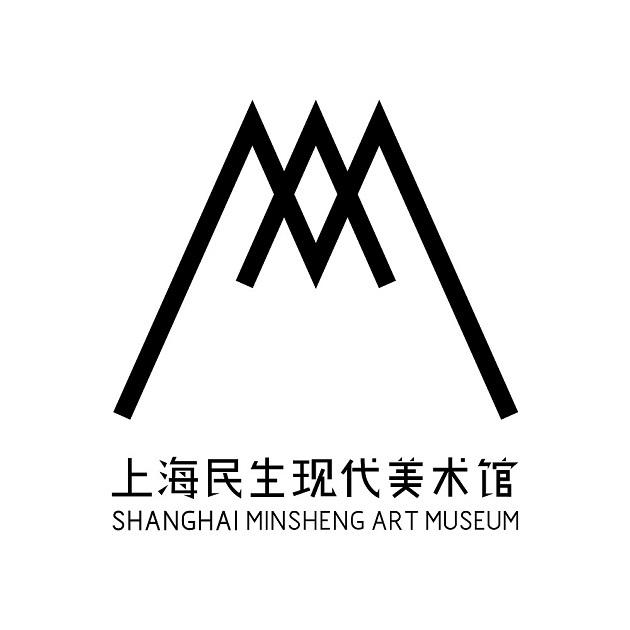 上海民生现代美术馆logo
