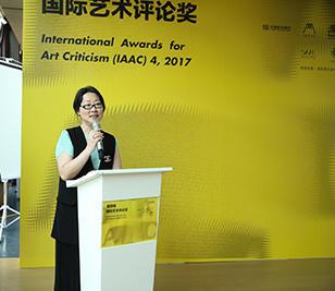 上海民生现代美术馆馆长甘智漪宣布第四届国际艺术评论奖新赛制