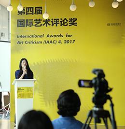 上海至美艺术发展中心理事长张冰宣布第四届国际艺术评论奖评委会成员