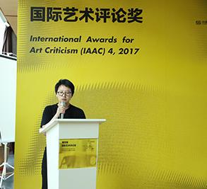第三届国际艺术评论奖 二等奖获得者姚梦溪分享心得